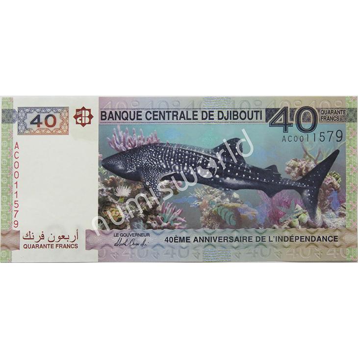 2017 UNC Shark Independence COMM P-NEW Djibouti 40 Francs