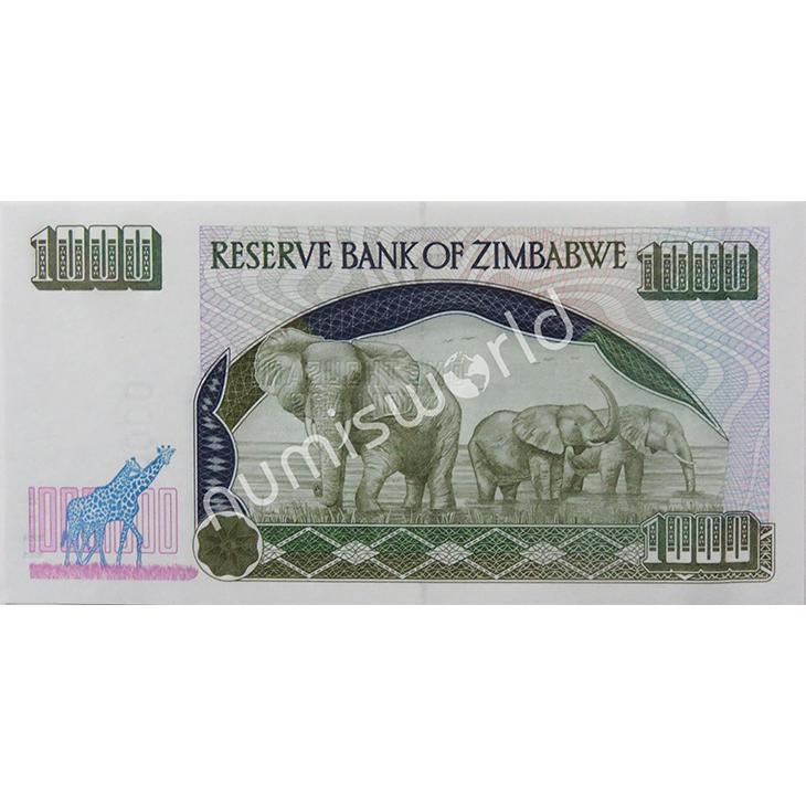 P-12b 1000 dollars 2003 Zimbabwe UNC /> Elephants