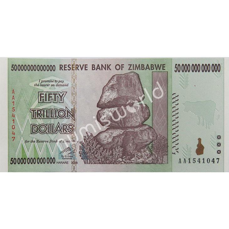 Zimbabwe 50 Trillion Dollars 2008